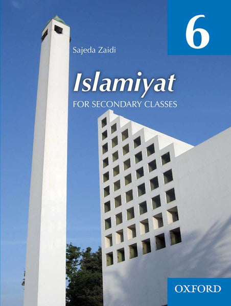Islamiyat Book (English) 6