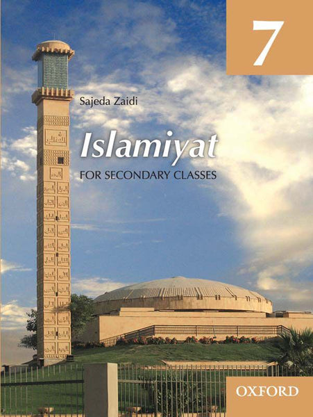 Islamiyat Book (English) 7