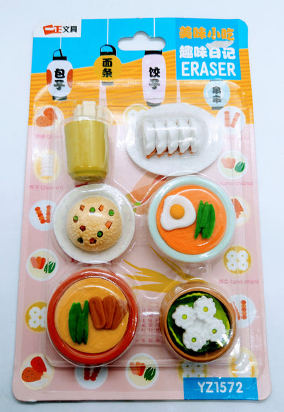 Fancy Eraser (YZ1572)