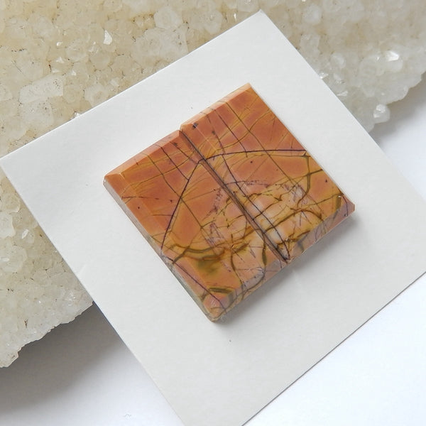Natural Multi-Color Picasso Jasper Rectangle Cabochon Pair, 21x11x4mm, 4.7g - MyGemGarden