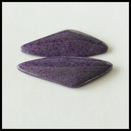 Natural Sugilite Gemstone Cabochon Pair, 19x8x2mm, 1.5g - MyGemGarden