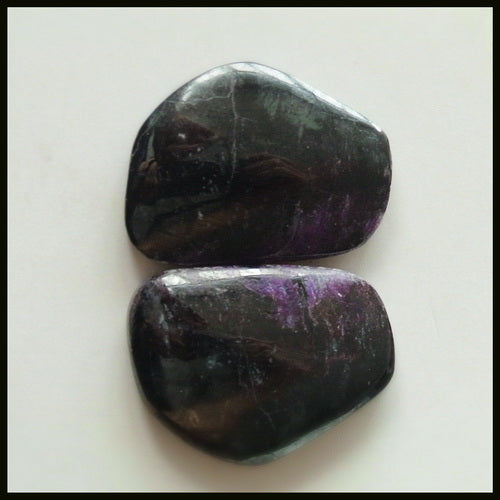 Natural Sugilite Gemstone Cabochon Pair 20x15x4mm,6.6g - MyGemGarden