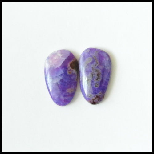 Natural Sugilite Gemstone Cabochon Pair, 13x7x2 mm,1.4g - MyGemGarden