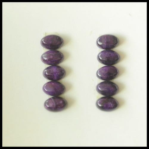 10PCS Natural Sugilite Gemstone Cabochon 6x4x3?mm,1.51g - MyGemGarden