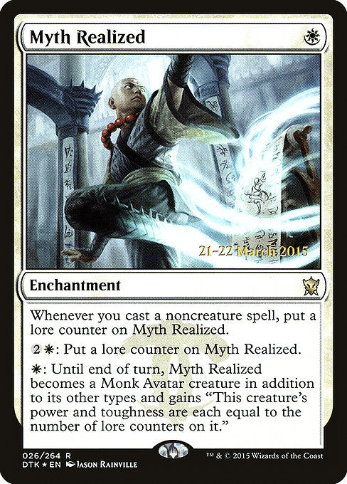 Myth Realized [Dragons of Tarkir Promos] | Galactic Gamez