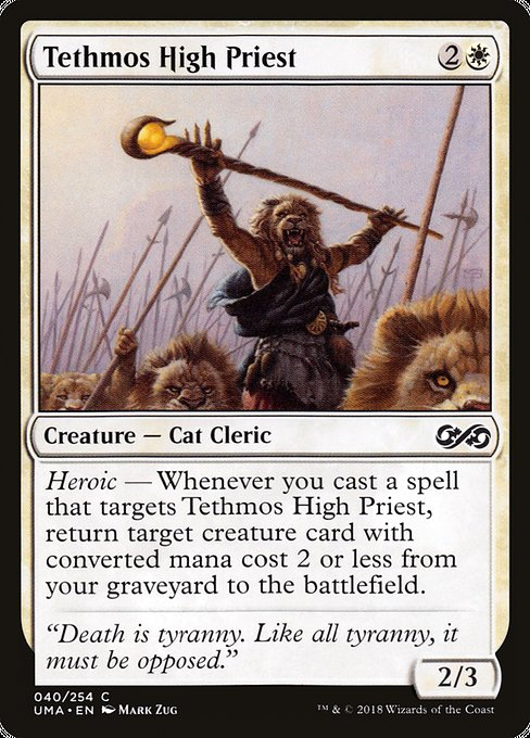 Tethmos High Priest [Ultimate Masters] | Galactic Gamez