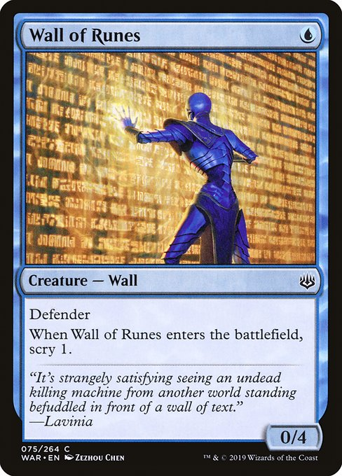 Wall of Runes [War of the Spark] | Galactic Gamez