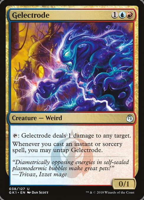 Gelectrode [GRN Guild Kit] | Galactic Gamez