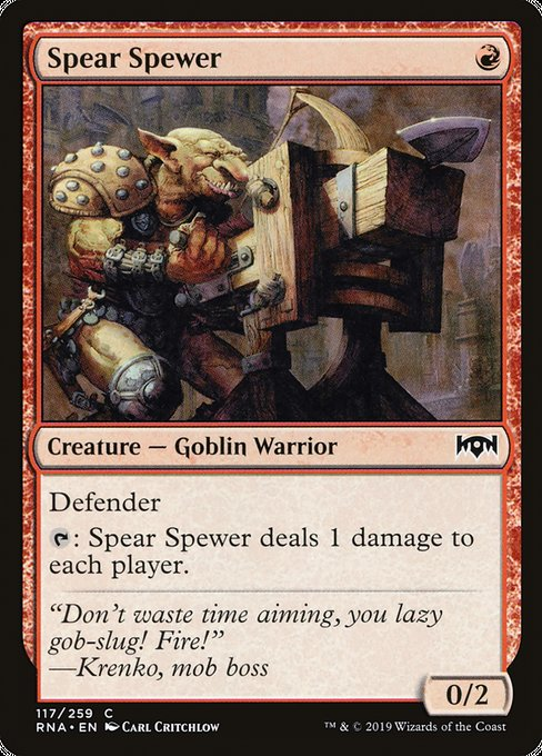 Spear Spewer [Ravnica Allegiance] | Galactic Gamez
