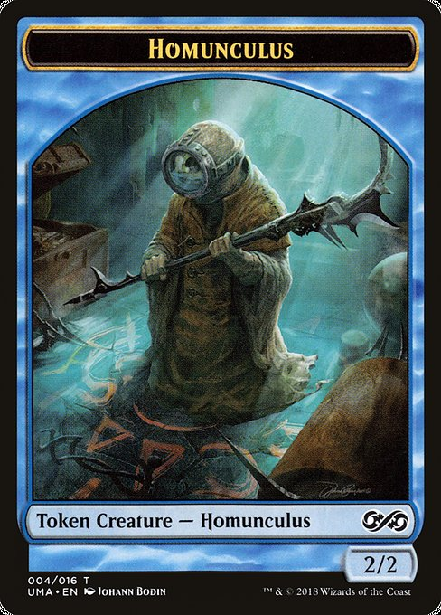 Homunculus [Ultimate Masters Tokens] | Galactic Gamez