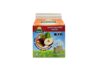 Hazelnut Drink - 300ML