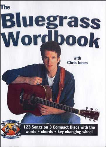 Bluegrass Wordbook