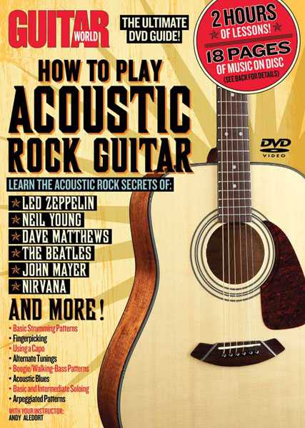 DVD - Guitar World: How to Play Acoustic Rock Guitar