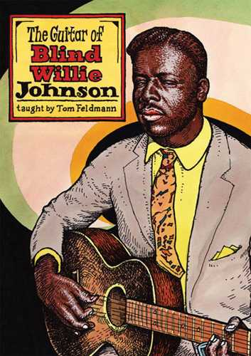 DVD-The Guitar of Blind Willie Johnson