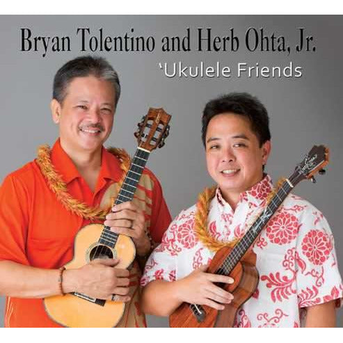 Ukulele Friends