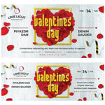 Valentines Day Flyer - watercoloraction