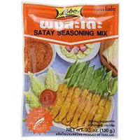 Lobo Satay Seasoning 100g - Asian Online Superstore UK