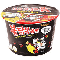 Samyang Hot Chicken Ramen (Big Bowl) 105g