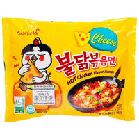 Samyang Cheese Hot Chicken Ramen 140g - Asian Online Superstore UK