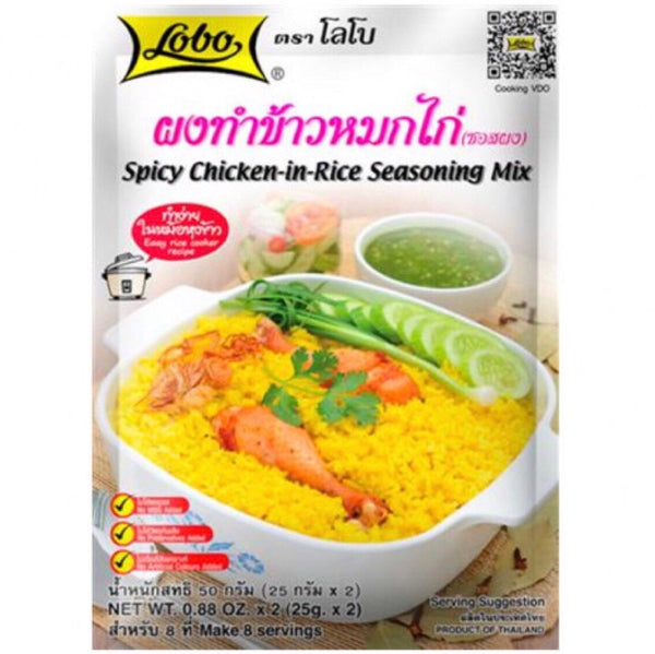 Lobo Spicy Chicken-in-Rice Seasoning Mix 50g