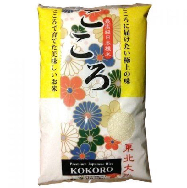 Sp Kokoro Cuscino Rice 22.7kg - Asian Online Superstore UK