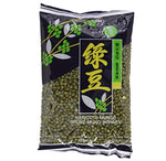 Golden Chef Mung Bean 400g - Asian Online Superstore UK
