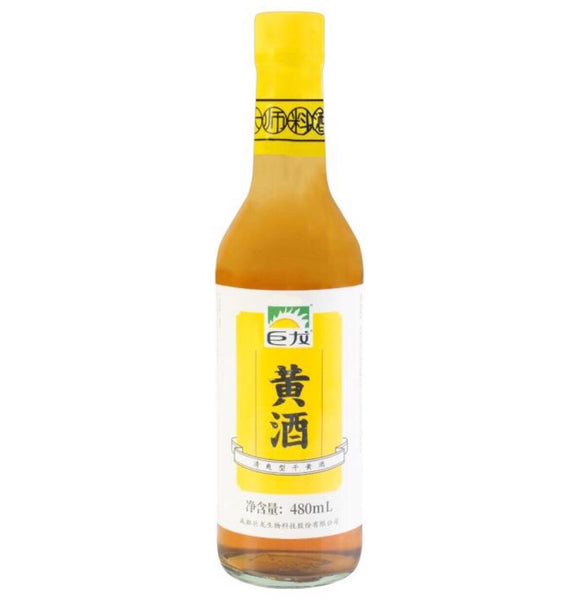 JULONG Chinese Rice Wine 480ml - Asian Online Superstore UK
