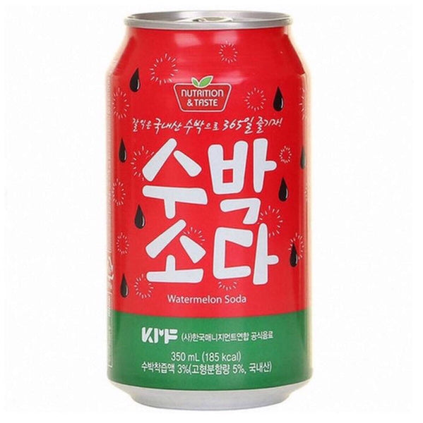 Samjin Watermelon Soda 350ml - Asian Online Superstore UK