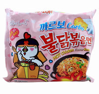 Samyang Carbo Hot Chicken Ramen 130g - Asian Online Superstore UK