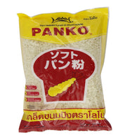 Lobo Panko Breadcrumbs 12x200g - Asian Online Superstore UK
