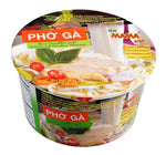 Mama Vietnamese Pho Ga (Chicken Rice Noodle Bowl) 65g - Asian Online Superstore UK