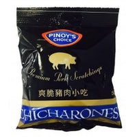 Pinoy's Choice Chicharones ( Pork Scratching ) Chicharon 50g - Asian Online Superstore UK