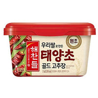 Haechandle Gochujang Red Hot Pepper Paste Square 500g - Asian Online Superstore UK