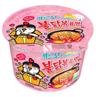 Samyang Carbo Hot Chicken Ramen (Big Bowl Carbonara) 105g - Asian Online Superstore UK