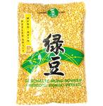 Golden Chef Peeled Split Mung Bean 400g