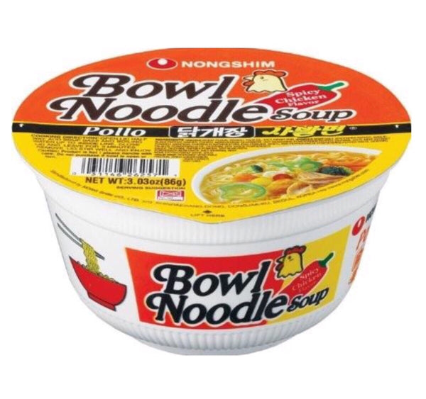 Nongshim Bowl Noodle Spicy Chicken 86g - Asian Online Superstore UK