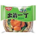 Nissin Demae Ramen Chicken Flavour 100g - Asian Online Superstore UK