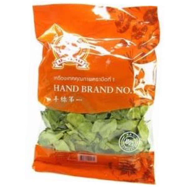 Hand Dried Kaffir Lime Leaves (Pkt) 50g - Asian Online Superstore UK