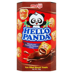 HELLO PANDA Chocolate Biscuit 50g - Asian Online Superstore UK