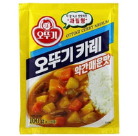Ottogi Curry Powder (Mild) 100g - Asian Online Superstore UK