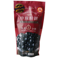 Wu Fu Yua Black Tapioca 250g - Asian Online Superstore UK