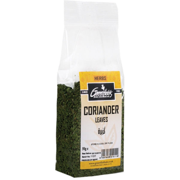 Greenfields Coriander Leaves 50g - Asian Online Superstore UK