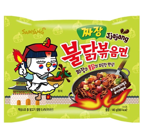 Samyang Hot Chicken Ramen Jjajang 140g - Asian Online Superstore UK