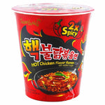 Samyang 2x Spicy (Nuclear Fire) Hot Chicken Ramen Cup Noodle 70g - Asian Online Superstore UK