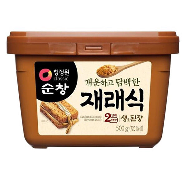 Chung Jung One Korean Soy Bean Paste 500g - Asian Online Superstore UK