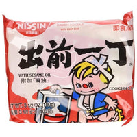 Nissin Demae Ramen with Sesame Oil 100g - Asian Online Superstore UK
