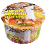 Mama Bean Thread (Mung Bean Vermicelli Noodle) Clear Soup Bowl 45g - Asian Online Superstore UK