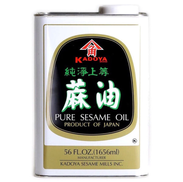 Kadoya Pure Sesame Oil 1.6kg - Asian Online Superstore UK