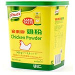 Knorr Chicken Powder 900g - Asian Online Superstore UK