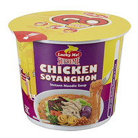 Lucky Me Cup Noodles Chicken Sotanghon 28g - Asian Online Superstore UK